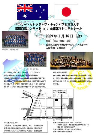 TICC.jpg