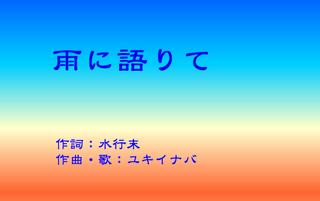 amenikatarite.jpg