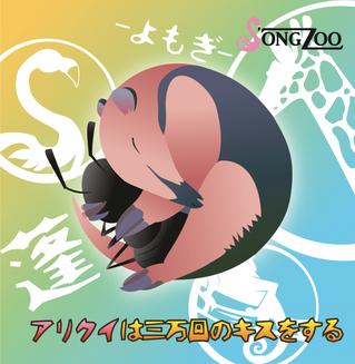 arikui_jacket-thumb-320x327-1360.jpg