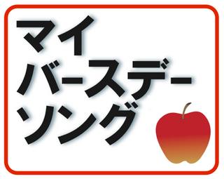 mbs_logo_nd.jpg