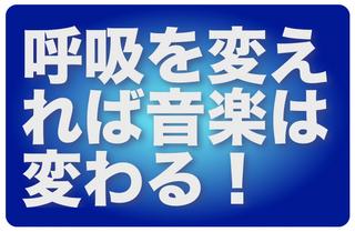 kokikawaseminar_logo.jpg