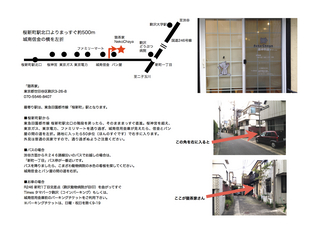 nekochaya_map.jpg