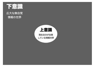 kaishiki.jpg