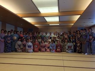 hornsby_kimono.JPG
