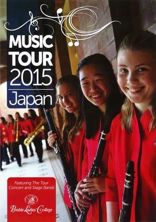 plc_japan_tour2015.jpg