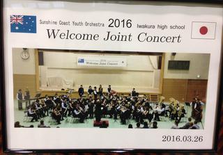 combined_iwakura2016.jpg