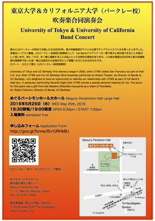 UCB_UTWE_flyer.jpg