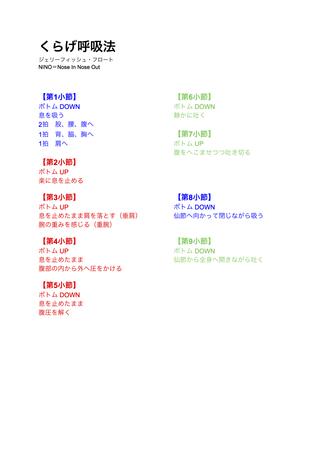 jellyfish_onesheet.jpg