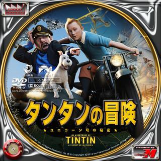 TINTIN-UC-DL1B.jpg