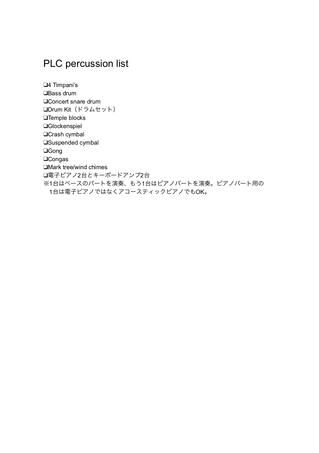 PLC_percussions.jpg