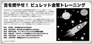bullet_ad.jpg