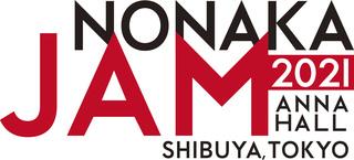 nj_logo.jpg